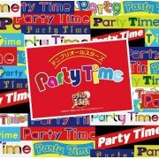 Party Time (Japan)