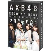 AKB48 Request Hour Set List Best 1035 2015 - 200-1 Ver. Special Box (Japan)