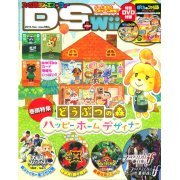 Famitsu DS + Wii [September 2015] (Japan)