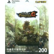 PlayStation Network Card / Ticket (200 HKD / for Hong Kong network only) [Monster Hunter Frontier G Edition] (Hong Kong)