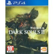 Dark Souls III (English & Chinese Subs) (Asia)