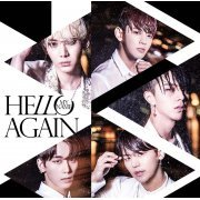 Hello Again [CD+DVD Limited Edition] (Japan)