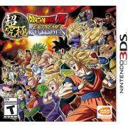Dragon Ball Z: Extreme Butoden (US)