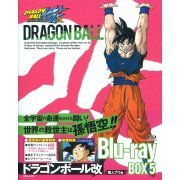 Dragon Ball Kai - Majin Buu Hen Blu-ray Box Vol.5 (Japan)