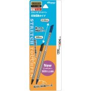 Stretch Touch Pen for New 3DS LL (Blue) (Japan)
