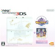 Disney Magic Castle: My Happy Life 2 [New Nintendo 3DS Bundle Pack] (Japan)