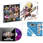 Project X Zone 2 Brave New World [Original Game Sound Edition Sega Store Edition] (Japan)