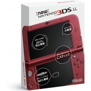 New Nintendo 3DS LL (Metallic Red) (Japan)