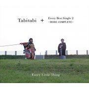 Tabitabi + Every Best Single 2 - More Complete [6CD+2Blu-ray] (Japan)