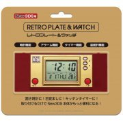 Retro Plate & Watch for New 3DS (Japan)