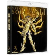 Saint Seiya - Soul Of Gold Vol.3 [Limited Edition] (Japan)