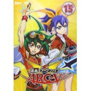 Yu-gi-oh Arc-V Turn Vol.15 (Japan)