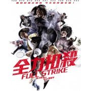 Full Strike (Hong Kong)