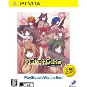 Bullet Girls (Playstation Vita the Best) (Japan)