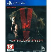 Metal Gear Solid V: The Phantom Pain (English) (Asia)