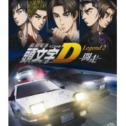 New Initial D the Movie - Legend 2: Racer (Japan)