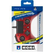 Hori Pad FPS Plus (Red) (Japan)