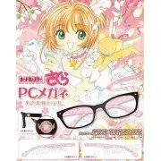 Cardcaptor Sakura PC Glasses: Kinomoto Sakura Model (Japan)