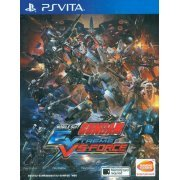 Mobile Suit Gundam: Extreme VS Force (English) (Asia)