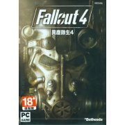 Fallout 4 (DVD-ROM) (English & Chinese Subs) (Asia)