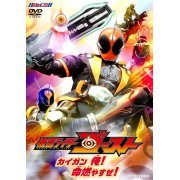 Hero Club Kamen Rider Ghost Vol.1 (Japan)
