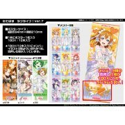 Tatepos Love Live! Ver.7 (Set of 12 pieces) (Japan)