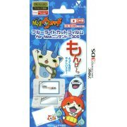 Youkai Watch Blue Light Cut Film for New 3DS (Japan)
