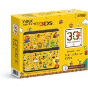 New Nintendo 3DS Cover Plates Pack (Super Mario Maker Design) (Japan)