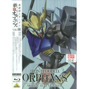 Mobile Suit Gundam: Iron-Blooded Orphans Vol.1 (Japan)