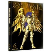 Saint Seiya - Soul Of Gold Vol.6 [Limited Edition] (Japan)
