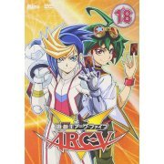 Yu-Gi-Oh Arc-V Turn Vol.18 (Japan)