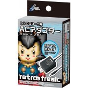 AC Adaptor for Retro Freak (Japan)