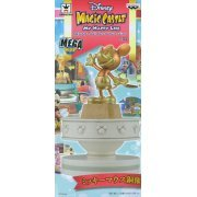 Disney Magic Castle My Happy Life Mega World Collectable Figure (Japan)