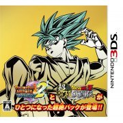 Dragon Ball Z Chou Kyuukyoku Heroes W Pack (Japan)