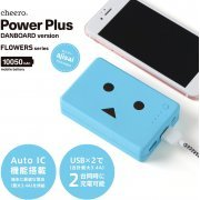 cheero Power Plus DANBOARD Version FLOWERS series Ajisai (10050mAh) (Japan)