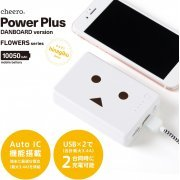 cheero Power Plus DANBOARD Version FLOWERS series Hinagiku (10050mAh) (Japan)