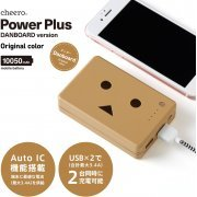 cheero Power Plus DANBOARD Version FLOWERS series Original Color (10050mAh) (Japan)