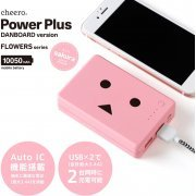 cheero Power Plus DANBOARD Version FLOWERS series Sakura (10050mAh) (Japan)