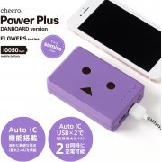 cheero Power Plus DANBOARD Version FLOWERS series Sumire (10050mAh) (Japan)