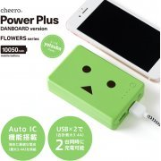 cheero Power Plus DANBOARD Version FLOWERS series Yotsuba (10050mAh) (Japan)