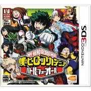 Boku no Hero Academia: Battle for All (Japan)