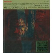 "Metal Gear Solid V Original Soundtrack ""The Lost Tapes"" [CD+Cassette Tape Limited Edition] (Japan)"