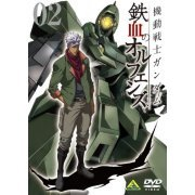 Mobile Suit Gundam: Iron-Blooded Orphans Vol.2 (Japan)
