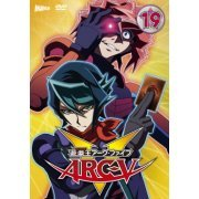 Yu-Gi-Oh Arc-V Turn Vol.19 (Japan)
