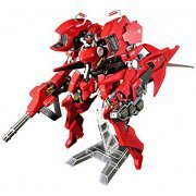 Murakumo 1/48 Scale Model Kit: A.R.K. Cloud Breaker 01 [Renewal Ver.] (Japan)