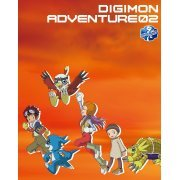 Digimon Adventure 02 15th Anniversary Blu-ray Box Jogress Edition [Limited Edition] (Japan)