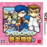 Downtown Nekketsu Monogatari SP (Japan)