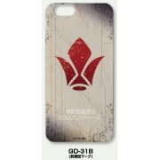 Mobile Suit Gundam Iron-Blooded Orphans Character Jacket for iPhone6s/6: Tekkadan Mark (Japan)