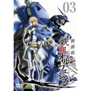 Mobile Suit Gundam: Iron-Blooded Orphans Vol.3 (Japan)