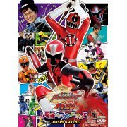 Shuriken Sentai Ninninger Vs ToQger The Movie: Ninja In Wonderland Collector's Pack (Japan)